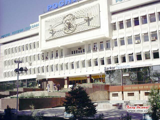 http://tashkent.moy.su/_ph/1/462189273.jpg