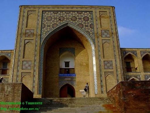 http://tashkent.moy.su/_ph/1/880502623.jpg